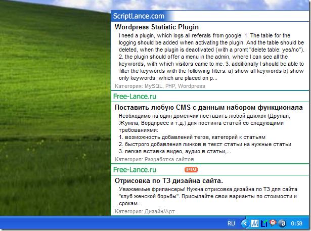 MyNotifier.ru – мониторинг фриланс-сайтов